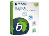 ������� Babylon ���� ����� ������ babylon8.jpg?w=205&h=153